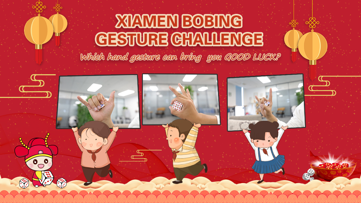 How's your creation going with the Xiamen Bobing Gesture Challenge? Have you created any unique hand gesture to win the Bobing Zhuangyuan Scholar? There are some new ones from Xiamen fans! Some people can get the result of Straight Red 4's by the hand gesture! #MidAutumnXiamen