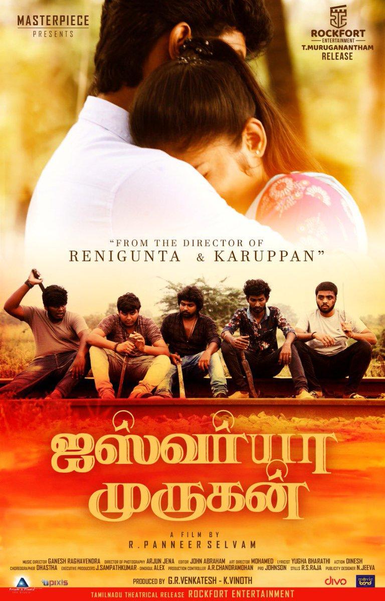 Here's the first look  of the film Iswarya Murugan  from @directorpanneer   @masterpieceoffl @GRVenkatesh14 @Rockfortent @kbsriram16 @ArunPanneeroffl   @ArjunJena_Dop @johnsoncinepro  @MovieBond1  All the best! https://t.co/nSUnTnsha4