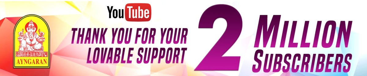 Thank you for your lovable support for  #2Million Subscribers reached our #Ayngaran #YouTube Channel 🙏🙏🙏 @AyngaranIntl  https://t.co/fDXs1YCrwY https://t.co/fyiC0ANS01
