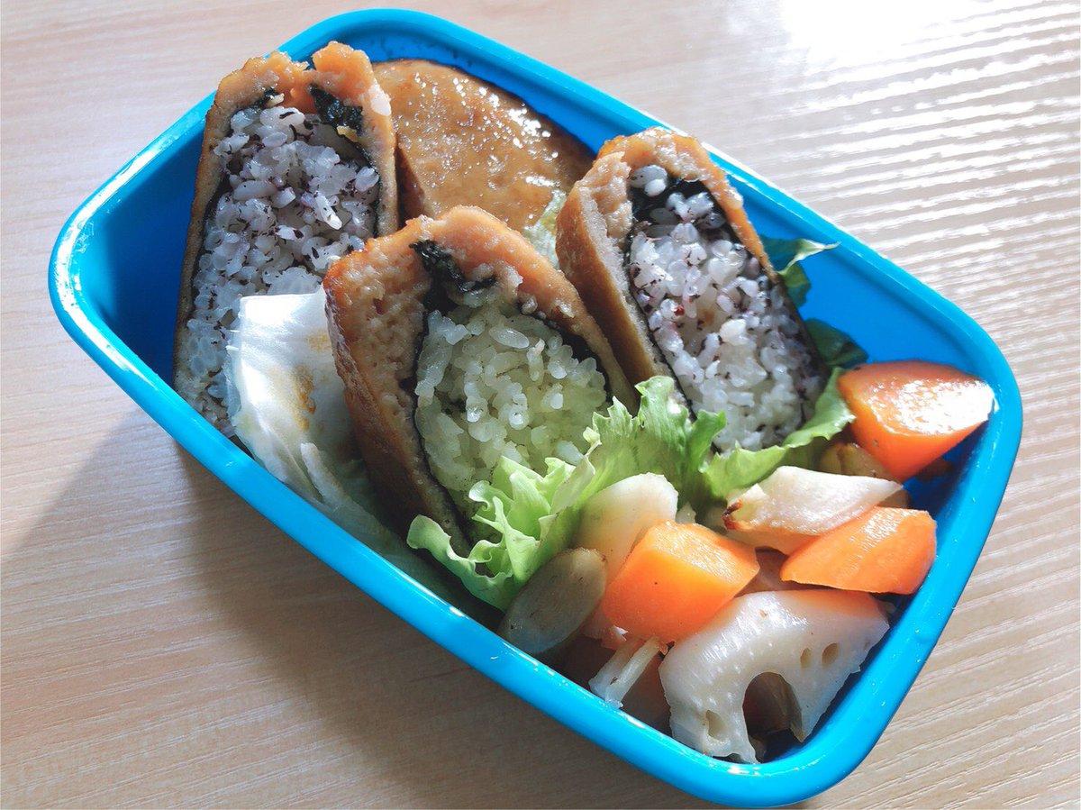 今回美鈴さんがチャレンジしたのは、「つくねの肉巻きおにぎりと根菜マリネ風」#クラシル レシピはこちら👇#ブリーズ807#FMAICHI