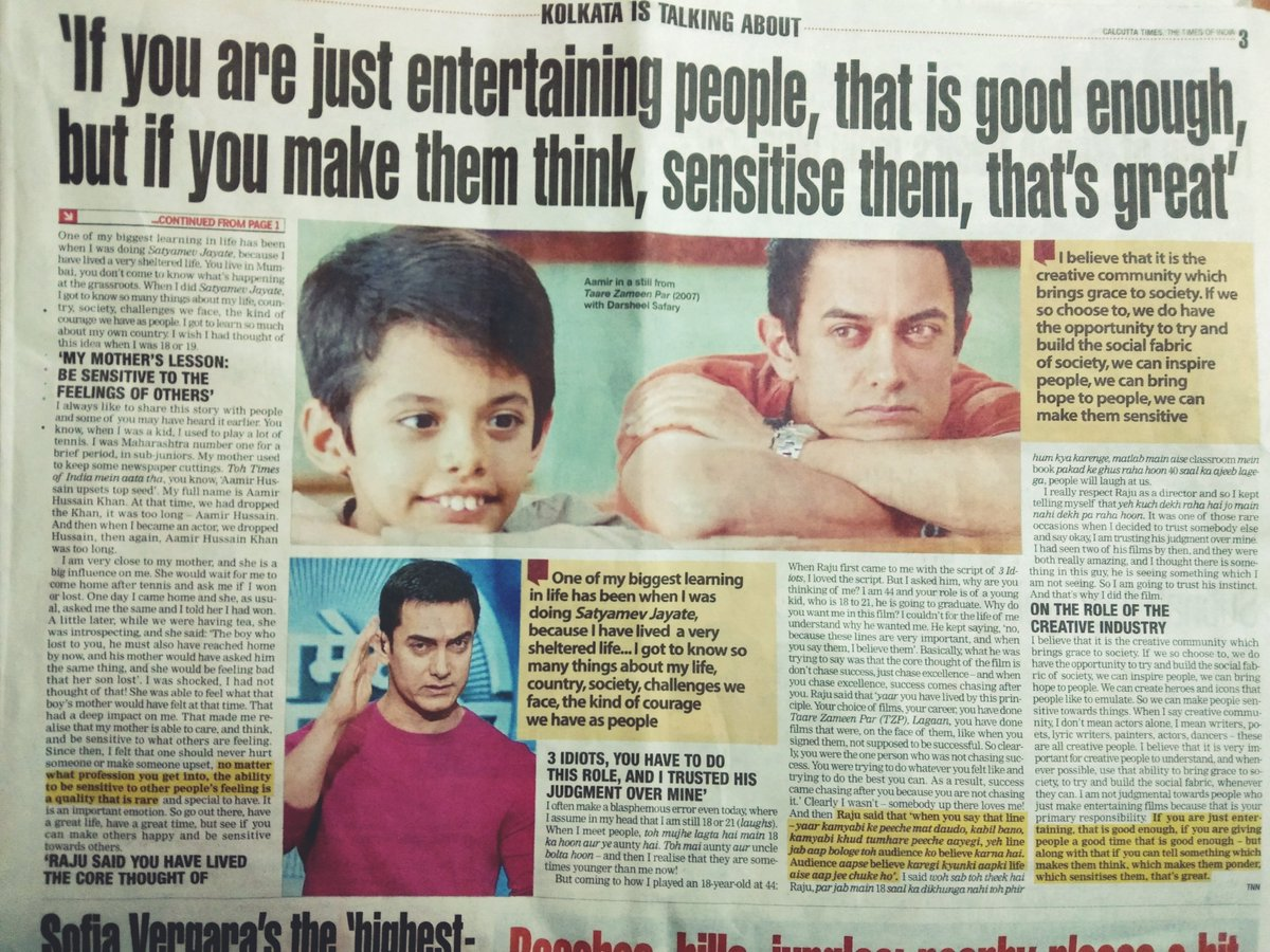 @aamir_khan @ShankarEhsanLoy @prasoonjoshi_ @PennMasala Taare Zameen Par is one of the greatest films of all time. Plz direct more films Sir. 🙏🏼🙏🏼
