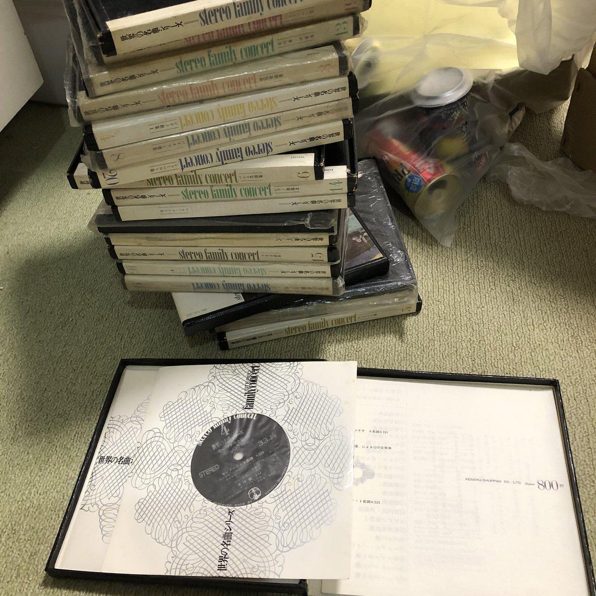 目下母の遺品整理中古いカビ臭いレコードがクローゼット段ボールにこれってレコード本体→その他プラ箱 紙 → 資源ゴミ外側ビニール→その他プラにゴミ分別と気づき一気にブルーに🥶