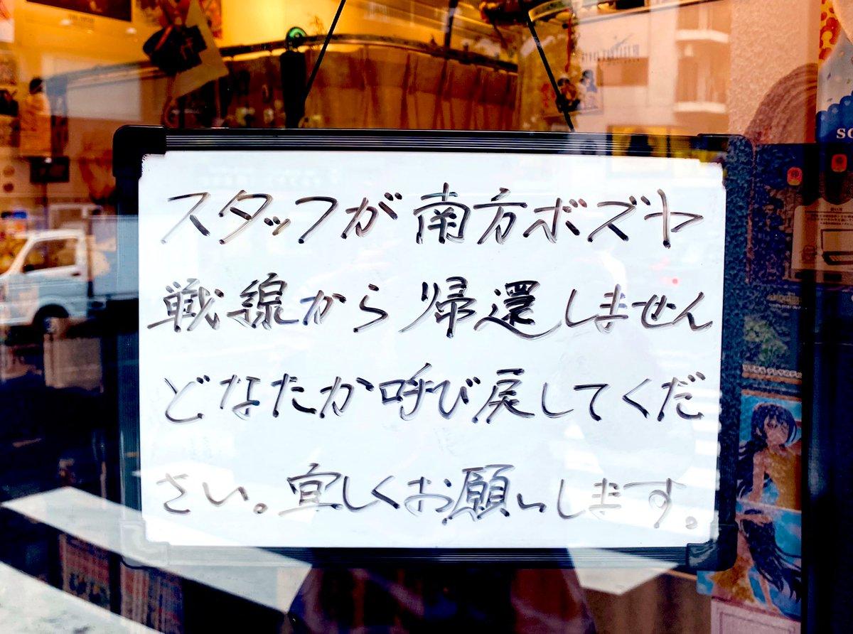 整体ケアルラ@日本一ゲーマーの集う&推し語りのできる整体院さんの投稿画像