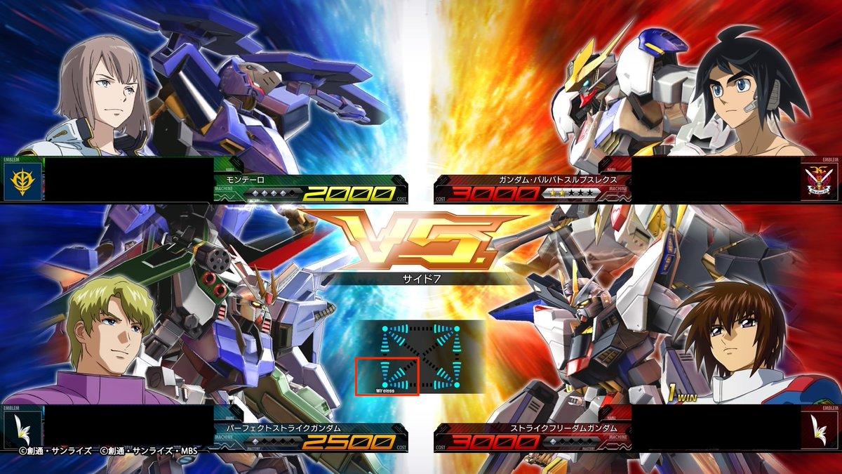機体 ランク マキオン PS4『マキオン』シャッフル対戦で遭遇しやすい難敵ガンダム・バエルと対戦する上で気を付けたい4つのポイント