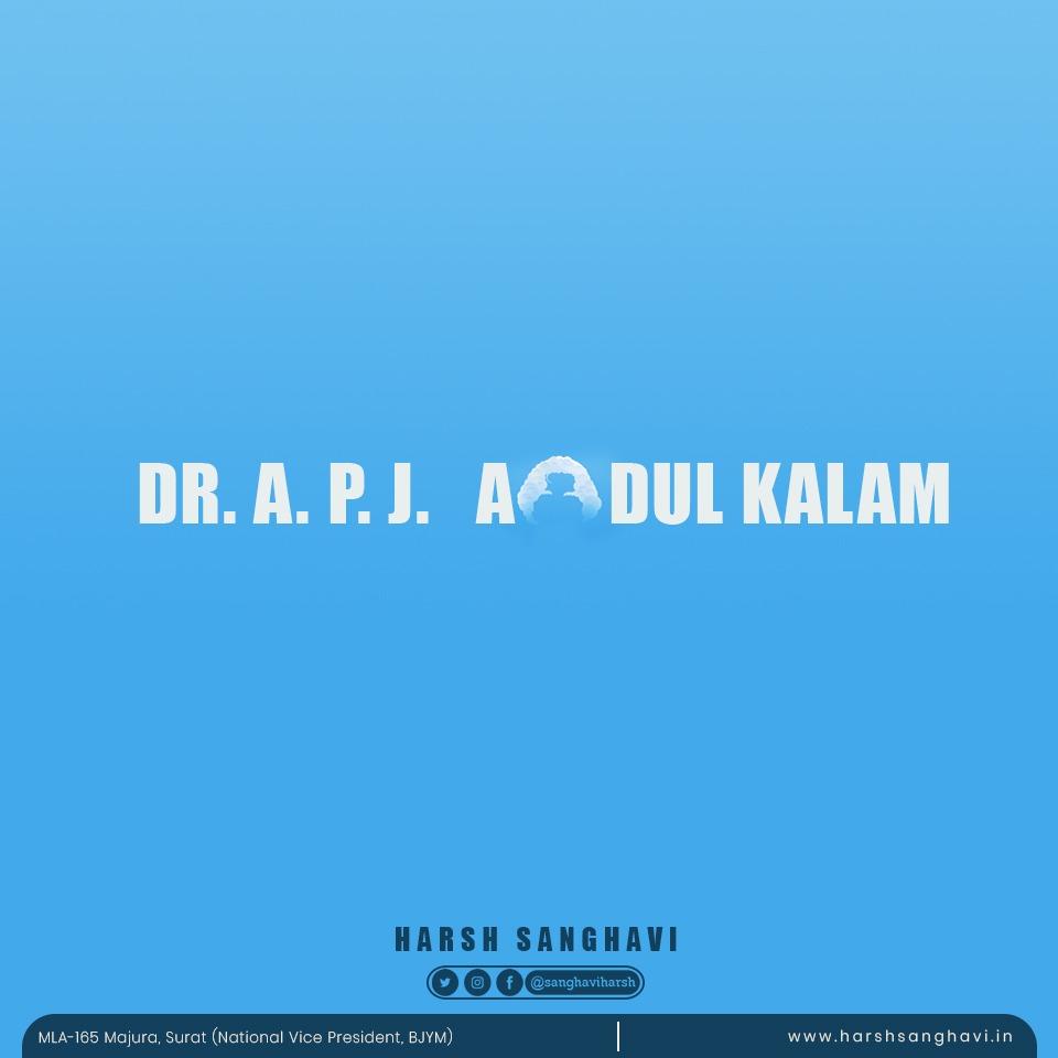 असंख्य छात्रों के सपनों को जगाने एवं उन्हें पूरा करने का मंत्र देकर,उनके उज्ज्वल भविष्य के लिए प्रेरित करने वाले हम सभी के पथप्रदर्शक,देश के पूर्व राष्ट्रपति,भारत रत्न डॉ.ए.पी.जे.अब्दुल कलाम जी की जन्मजयंती पर कोटि कोटि वंदन। #apjabdulkalam