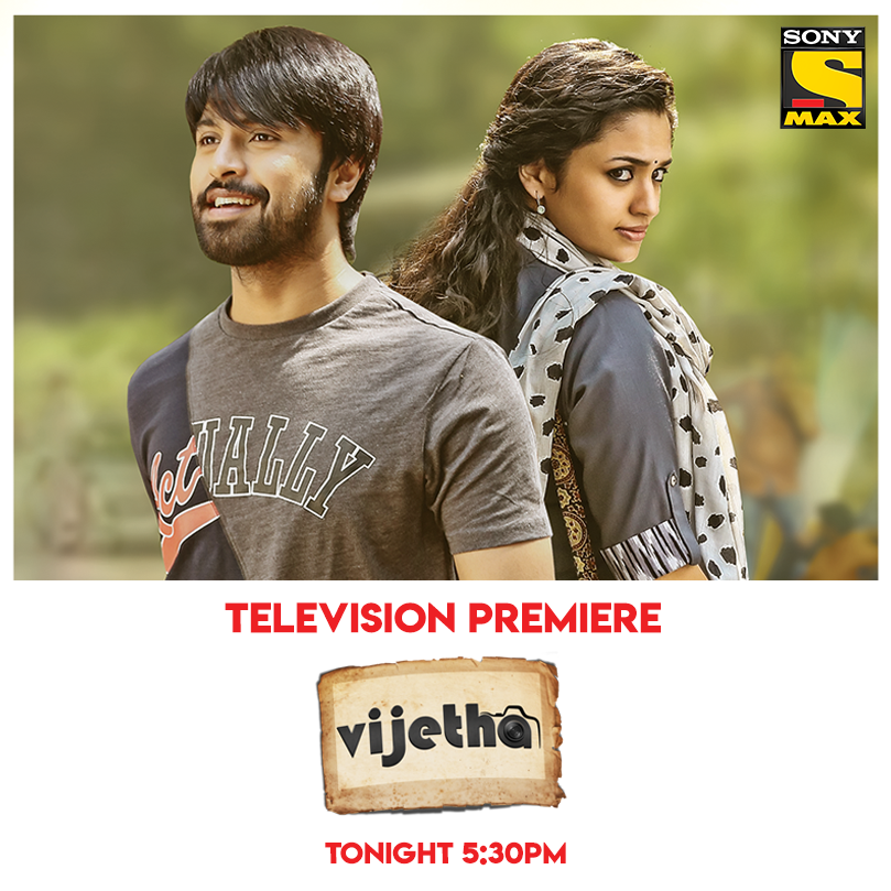 Ram doesn't appreciate the sacrifices his father has made to give him the life he has. Only a major incident motivates him to change his ways.   See how he changes, #TVPremiere of Vijetha tonight at 5pm on #SonyMAXUK.   #Vijetha #FatherAndSon #NoelSean #MalavikaNair https://t.co/CfeQMXXkLE