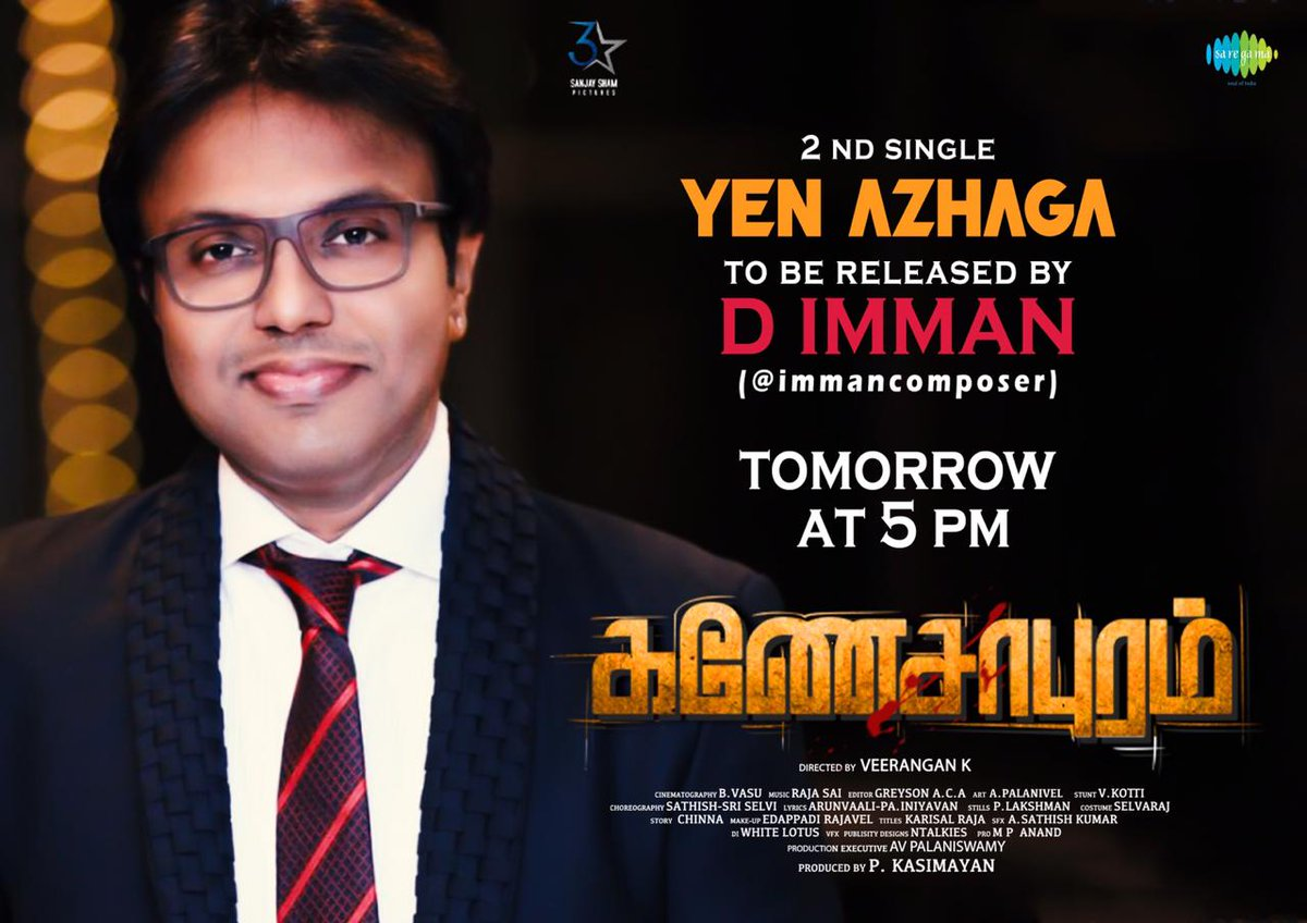 .@immancomposer will release the second single of #Ganesapuram tomorrow evening at 5 PM! Watch out this space!!  @ChinnaActor @VeeranganVeera @p_risha #RajaSai @IniyavanPa @RajaSai88382270 @sspic3star #Ganesapuram2ndSingle https://t.co/xKsKmxASjV