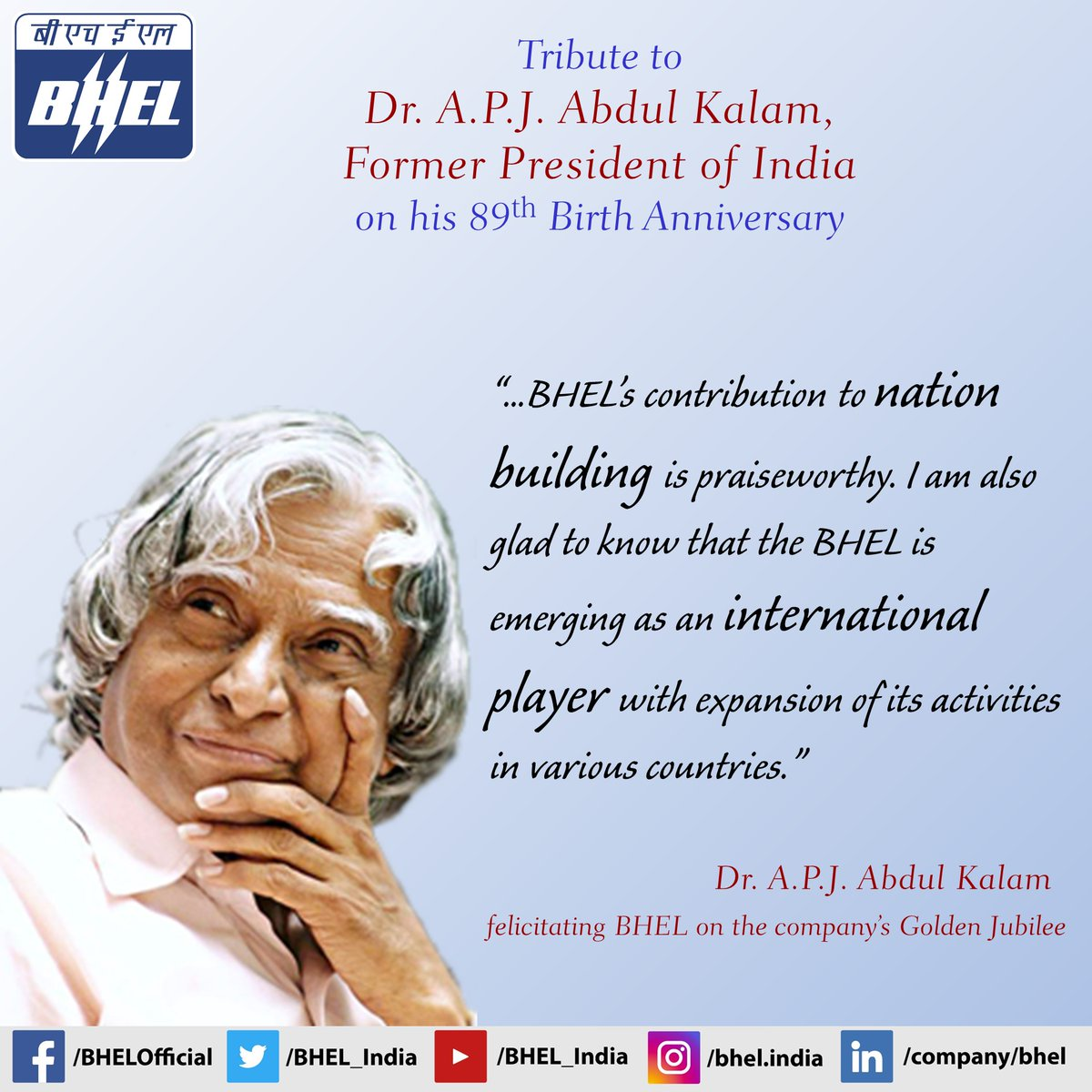 BHEL pays tribute to #DrAPJAbdulKalam, Former President of India on his #89thBirthAnniversary  #MissileManofIndia #MissileMan  #Abdulkalam #abdulkalambirthday https://t.co/lMfAsDV4R2