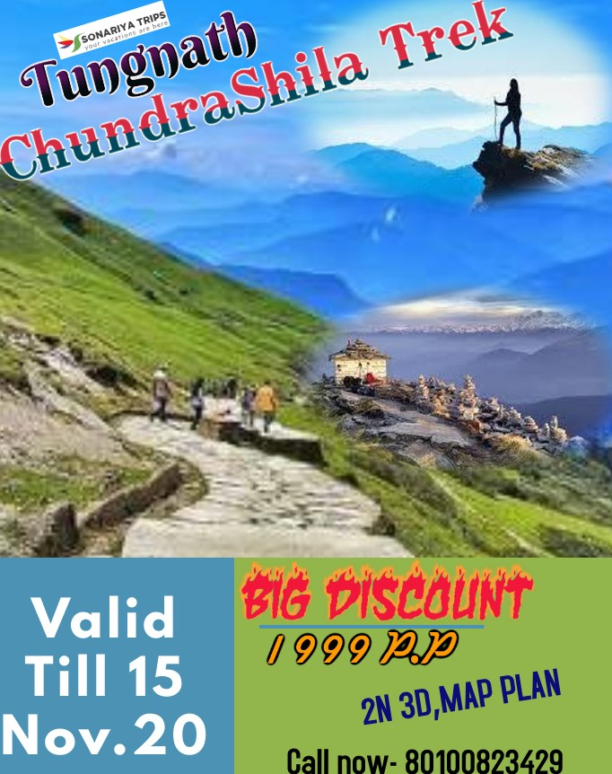 #chopta #tungnath #chandrashila #peak #trek #adventure #amazingindia #amazingview #lovetotravel #hills #culture #wildlife #heritage #forts #sonariyatrips #bestdeals #happyguests #indiatrip #beautiful #love #amazingindia #amazingview #lovetotravel #hills https://t.co/PomE919xHU