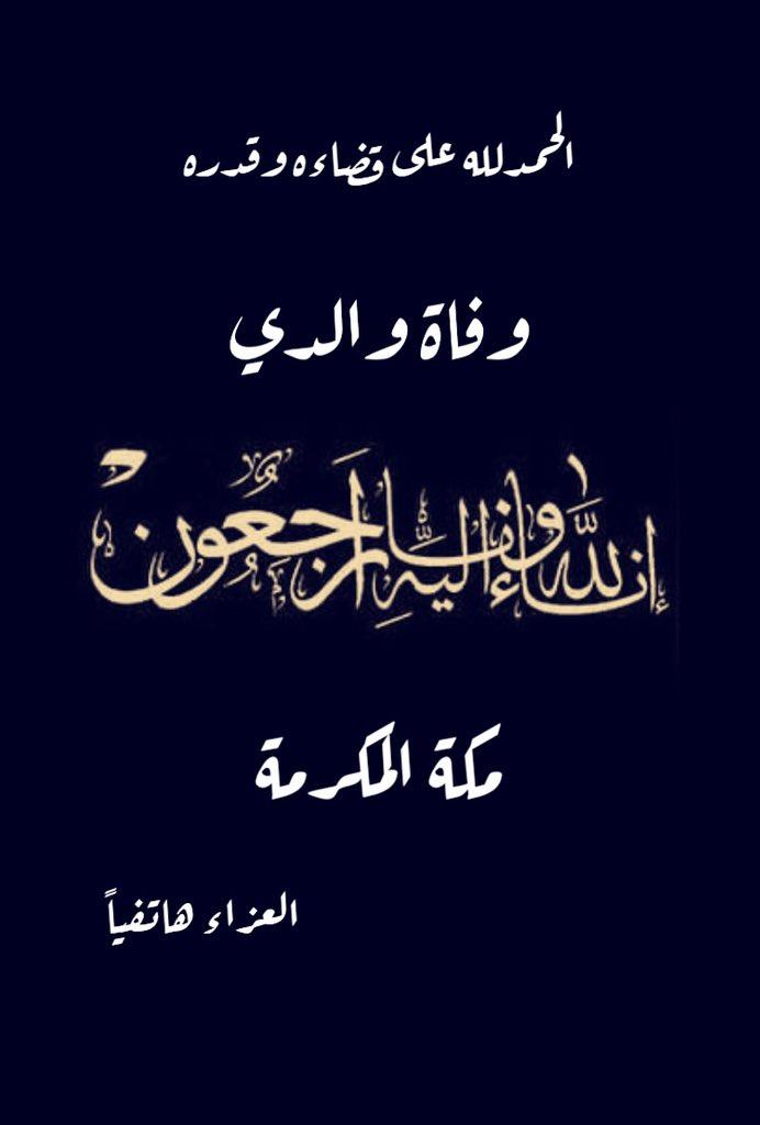 ماجد طاهر المقطري Majed T Almaqtary Malmaqtary Twitter