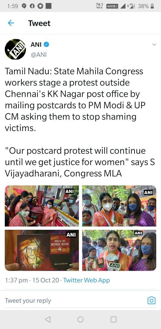 Post Card protests against CM Yogi and PM Modi to stop shaming victims. #justiceformanishavalimiki #RahulGandhi #INC #MahilaCongress #vijayadharanimla