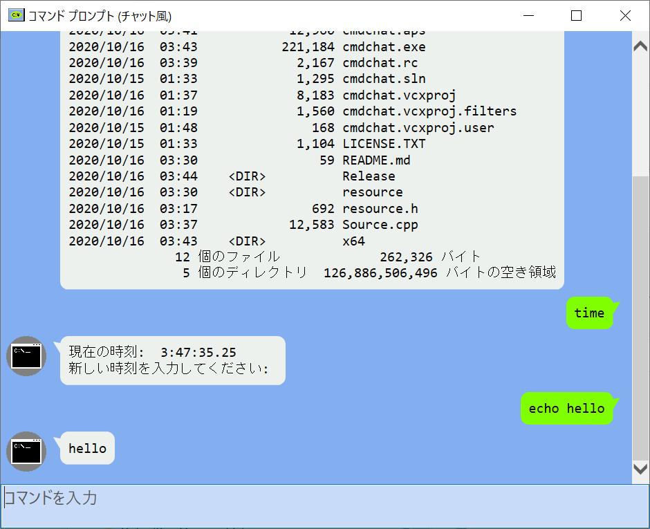 「コマンドプロンプトは黒い画面に文字がたくさん出て怖い」という人がいるみたいなので、チャット風コマンドプロンプトを作ってみた。以下でソースとバイナリ公開しています。  github.com/kenjinote/cmdc…