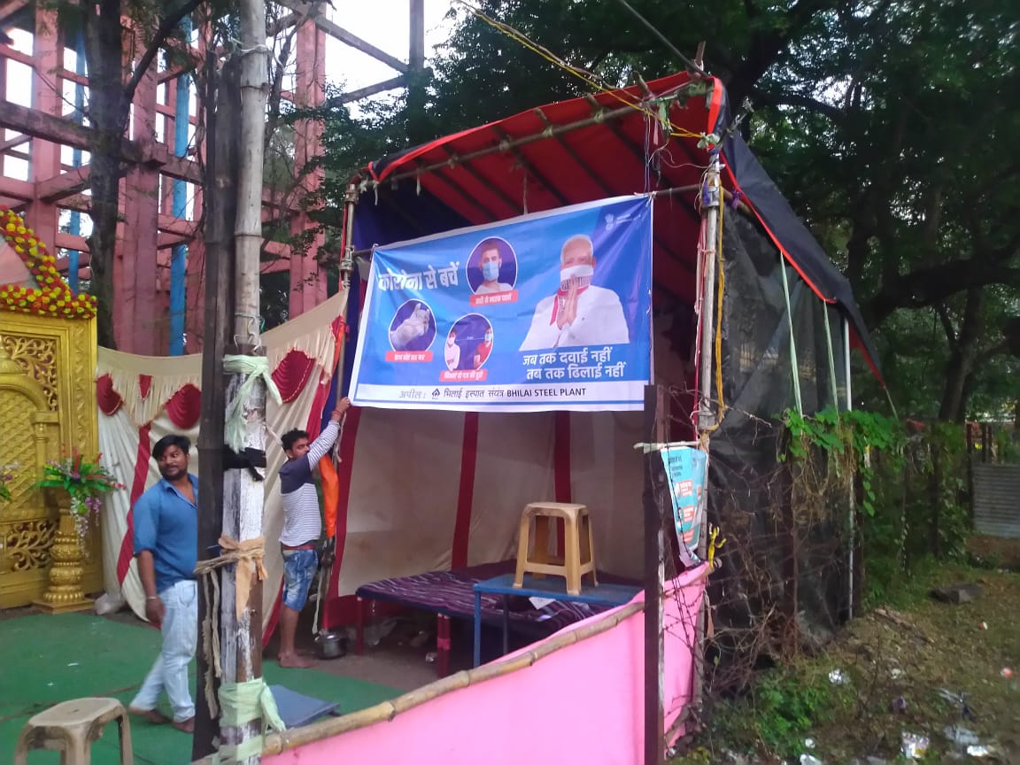 To spread Message जब तक दवाई नही, तब तक ढिलाई नही of nationwide Jan Andolan launched by Prime Minister against Corona, SAIL-BSP has put up banners in Durga Puja  pandals in township to spread awareness about ways to guard against Covid19 #Unite2FightCorona #JanAndolan @SAILsteel https://t.co/zGklrsuNbj