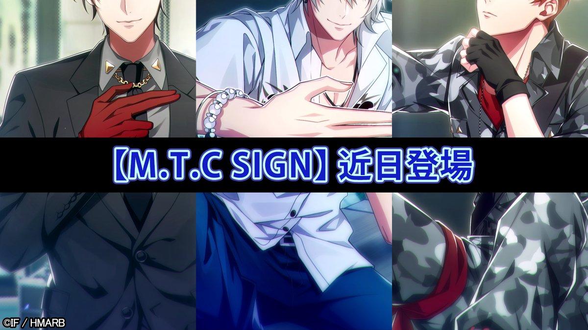 【新規カードお知らせ】近日登場予定「M.T.C SIGN」シリーズの新規カードの一部を大公開🎊登場まで楽しみにお待ちください👋#ヒプマイ #ヒプマイARB
