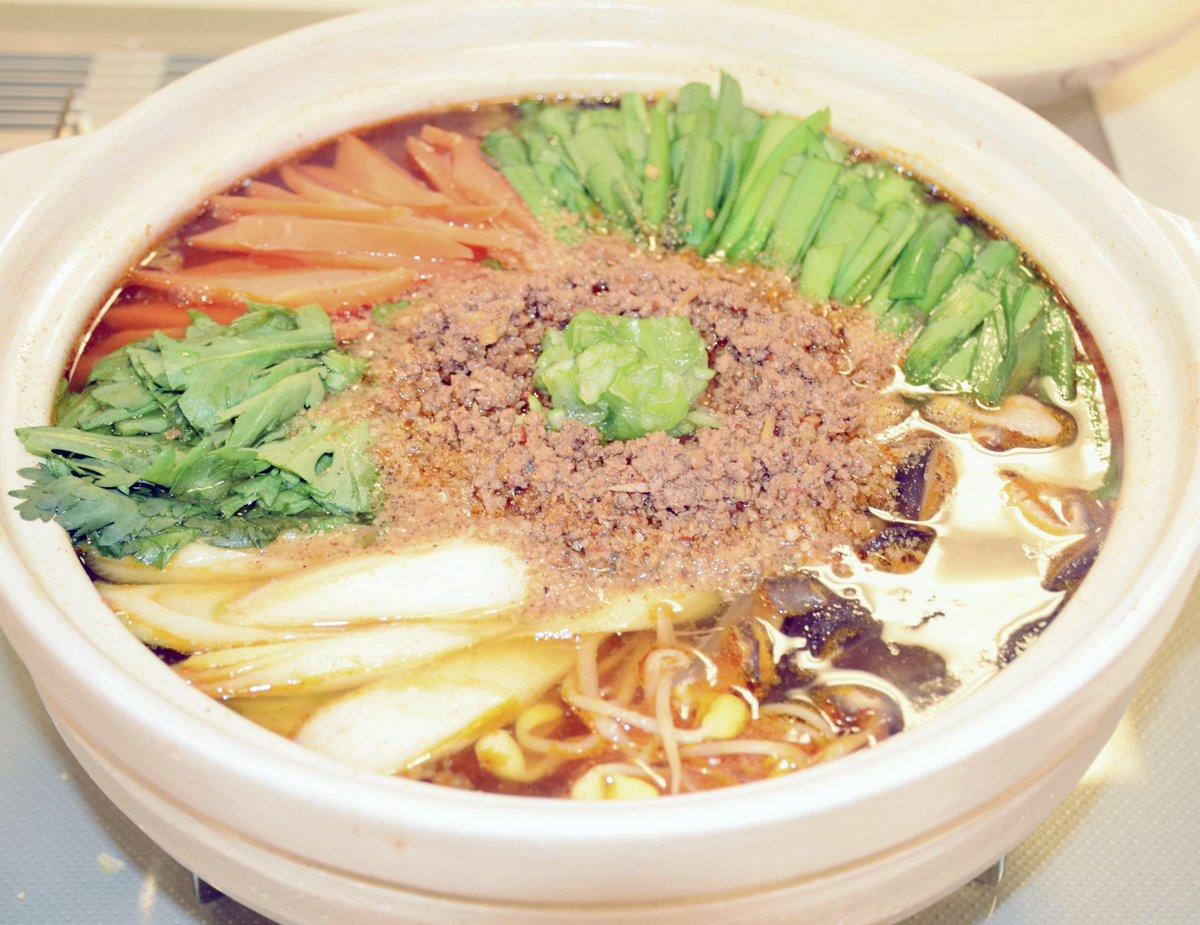 【うまい!辛い!福島うま辛鍋】詳しいレシピは[クックパッド福島県公式キッチン]をチェック▶ #クックパッド #はらくっちーなふくしま #お腹ペコリン部 #料理好きな人と繋がりたい