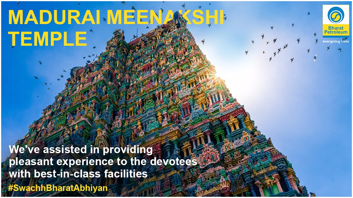 Being a popular public attraction, Madurai Meenakshi temple needs impeccable public facilities. We're glad to provide these services to the devotees, which prompted the Ministry of Drinking Water & Sanitation to award it for its stellar performance.  #SwachhBharatAbhiyan https://t.co/O2JNNY2cOf