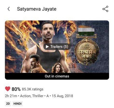 #SatyamevaJayate and #Marjaavaan both re release today in cinemas all over India! 👏🔥🤞😍 #Mass #Masala #Manoranjan #Milap @nikkhiladvani   Way to go, @TheJohnAbraham @BajpayeeManoj @SidMalhotra @Riteishd @TaraSutaria