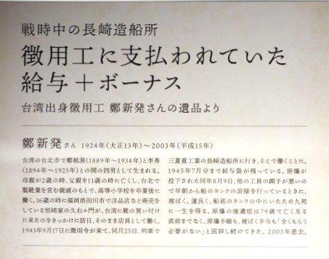 安倍晋三さんの投稿画像