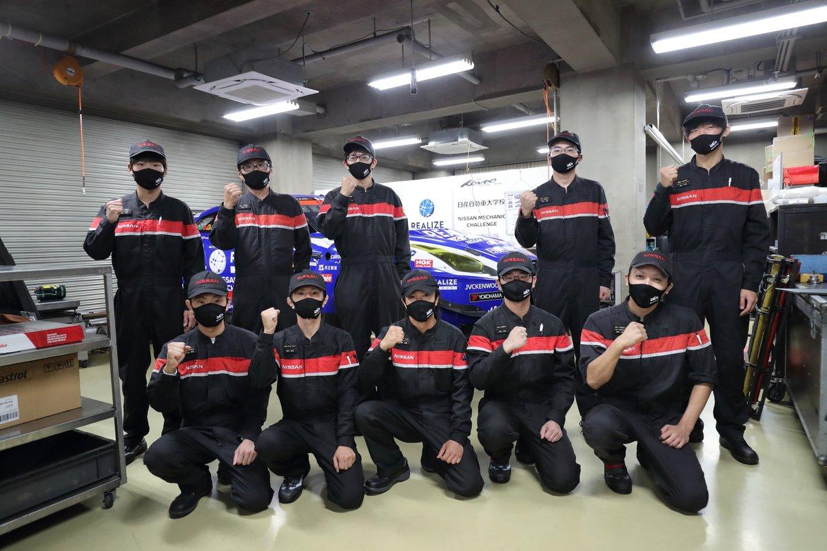 【 #SuperGT 第6戦 鈴鹿】全国から選ばれた #日産 販売店の整備士10名が全力で挑むため、月曜日から車両整備を行い、明日からのレース本番に向けて備えております。 ぜひ応援をよろしくお願いいたします!  #NissanMechanicChallenge #日産メカニックチャレンジ #56号車 https://t.co/tWTO725Y3t
