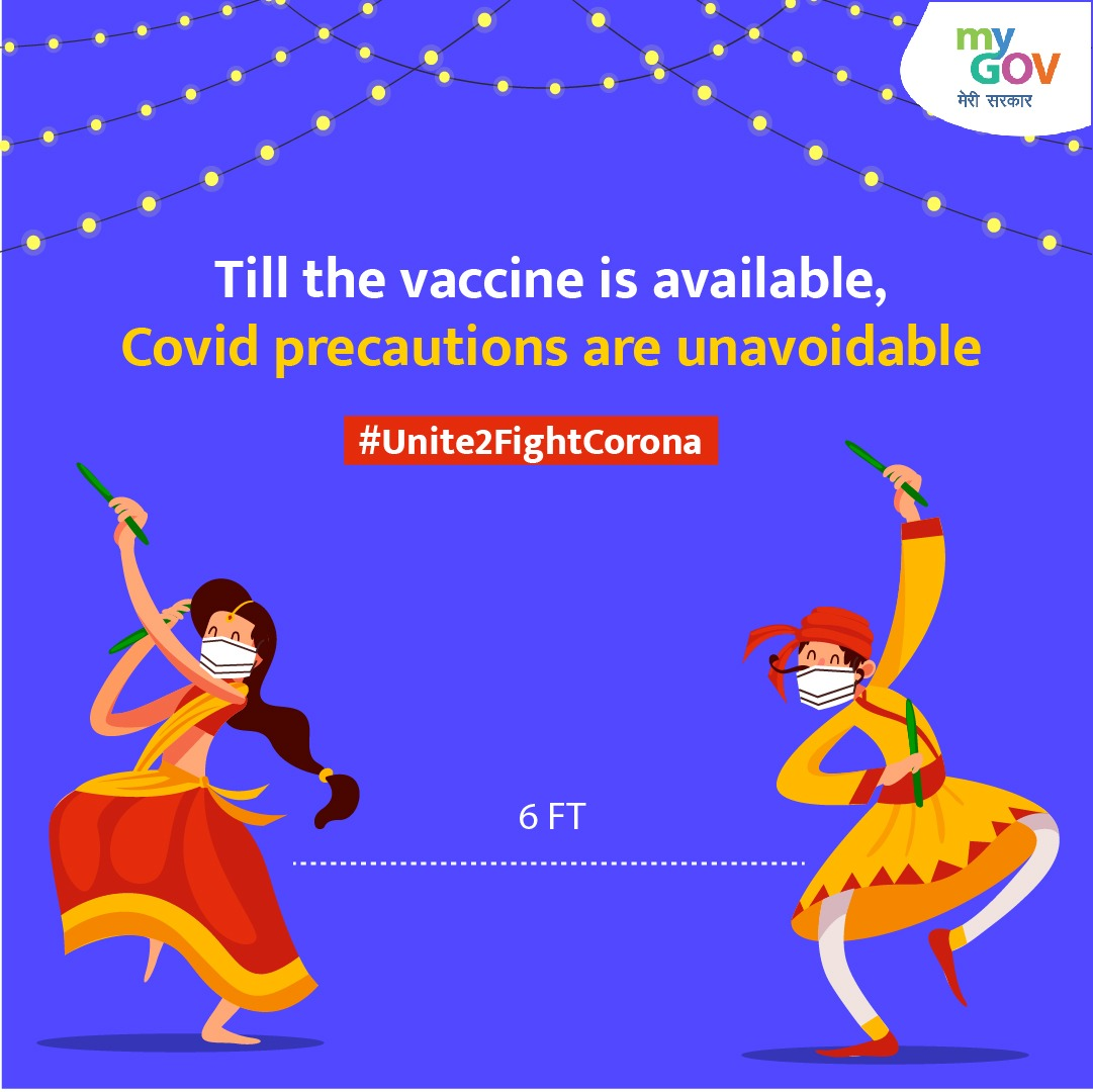 Festivals are no reasons to forget that #COVID19 pandemic is still not yet over. Follow basic precautionary measures to protect yourself from #COVID19. #Unite2FightCorona