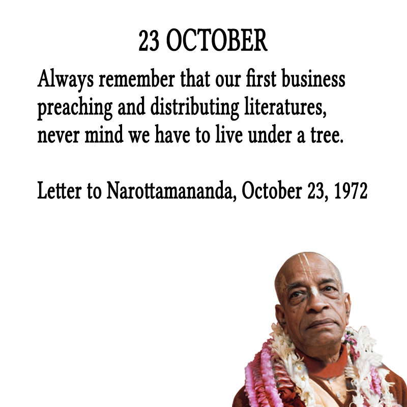 Today's Prabhupada Quote | #HareKrishna | source: https://t.co/kQqzbb4oq7 https://t.co/YYzxP2FFhs