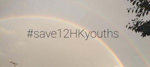 @ccccchp_ @KokdamonLam #save12hkyouths #CCPVirus #FreeHongKong https://t.co/ekPrMrwlfE