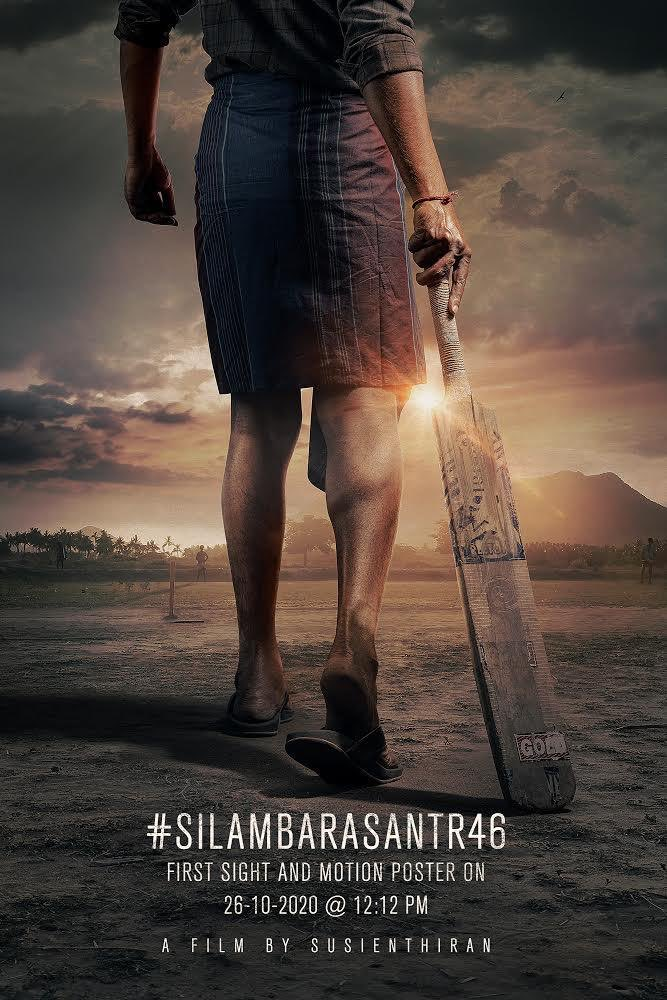 #SilambarasanTR46 First Sight And Motion Poster On October 2️⃣6️⃣ At 1️⃣2️⃣:1️⃣2️⃣ PM ! #Vijayadashami ! #Suseenthiran ! #SilambarasanTR ! #CineTimee ! https://t.co/BrU3c2p62j
