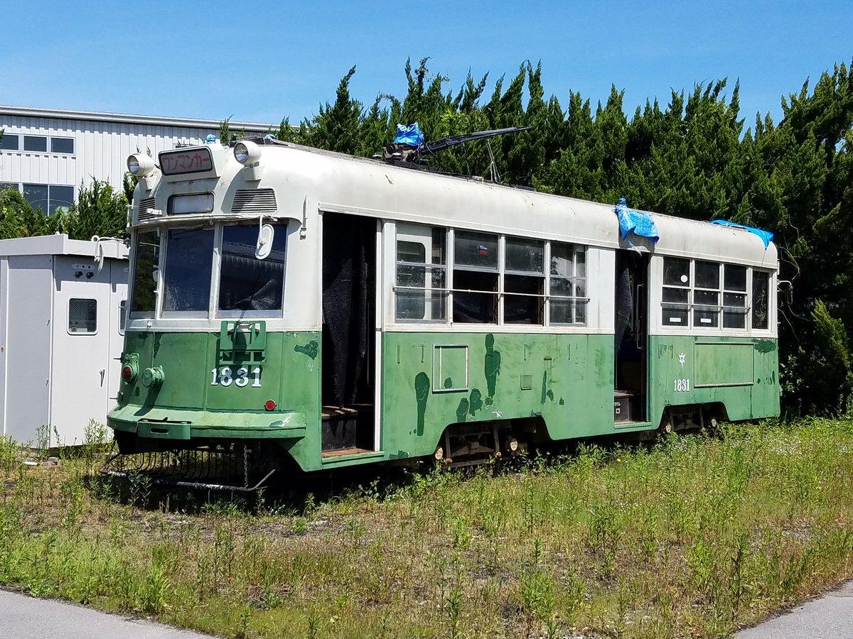 1831号の搬出⑩多くの方々の御厚意と資金提供を受けて救出に成功した京都市電ですが自己資金を使い果たしてしまったのと、自身の転職等で半ば中断していた時期がありました。車体の整備と線路のやり直し、どちらを優先するか迷いましたが、まず車体整備を2017年から着手します。(続きます。)