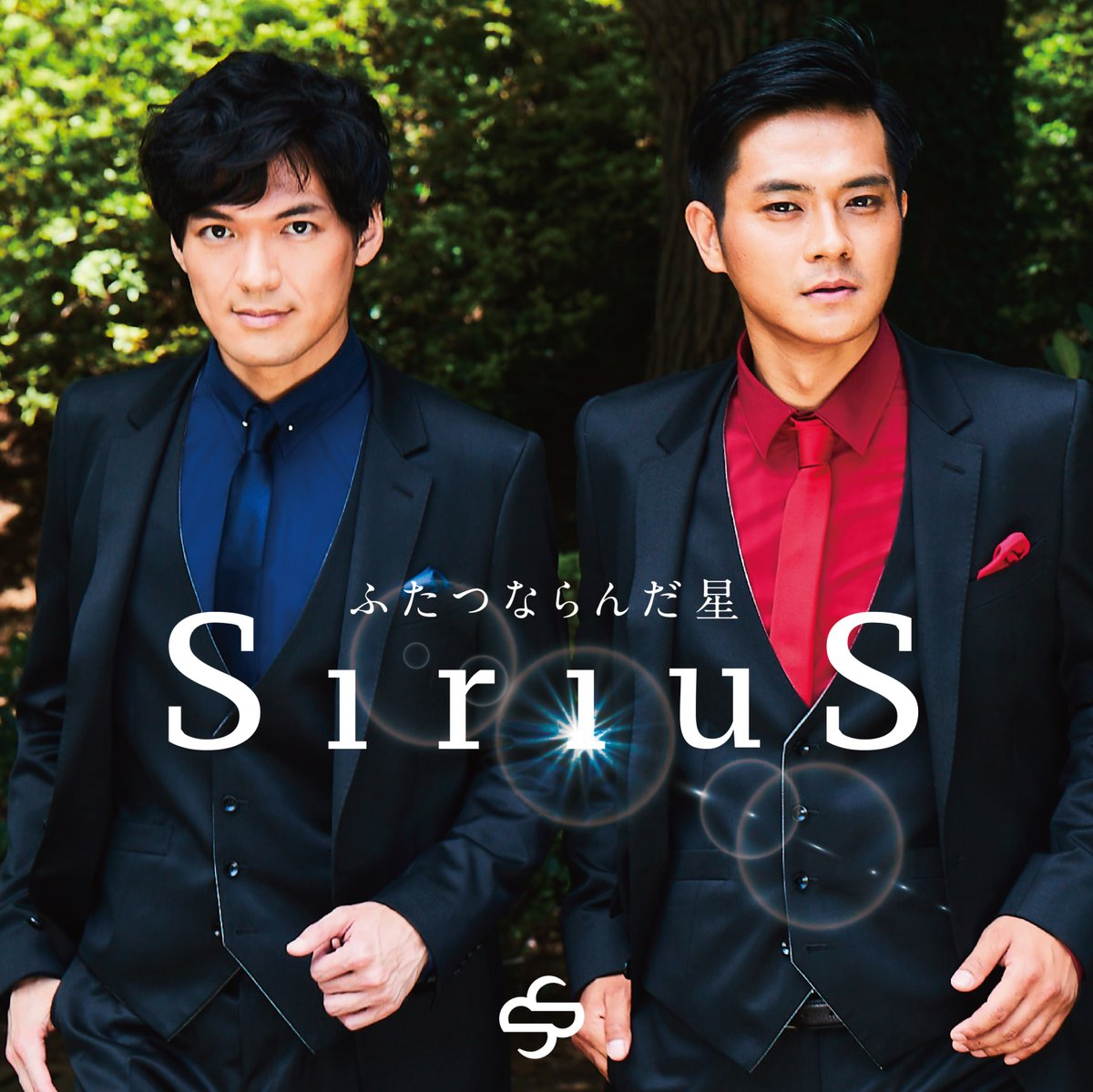 SiriuS_SingS photo