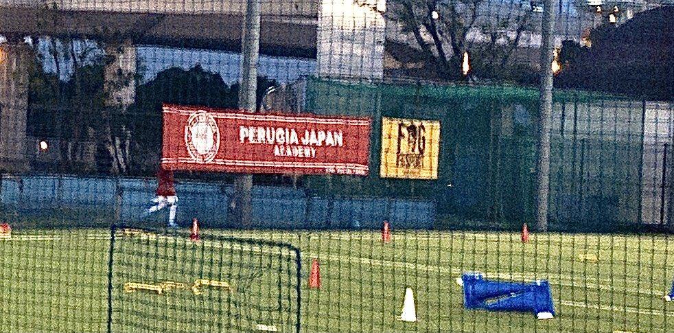神戸・六甲アイランドのサッカースクールが凄い事になっています⚽️ #ペルージャジャパン  #perugiajapan  ★  #イニエスタメソドロジー  #iniestamethodology  ★  #他にも有名クラブ多数 #football #soccer #footsul #school  #insta_higashinada