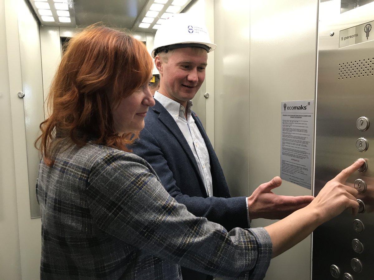 Липецкая область опережает сроки реализации программы по замене лифтового оборудования https://t.co/WGQ33326qn https://t.co/Xe2rKwNJtO