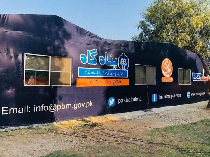 As per directions from PM Imran Khan, standardisation of facilities across all Panahgahs is being carried out. Implementation of #Covid_19 & hygiene SOPs is also being ensured at all facilities.   #Ehsaas #panahgah #EhsaasSabKa #EhsaasByPMIK https://t.co/2WkBp8Vi3V