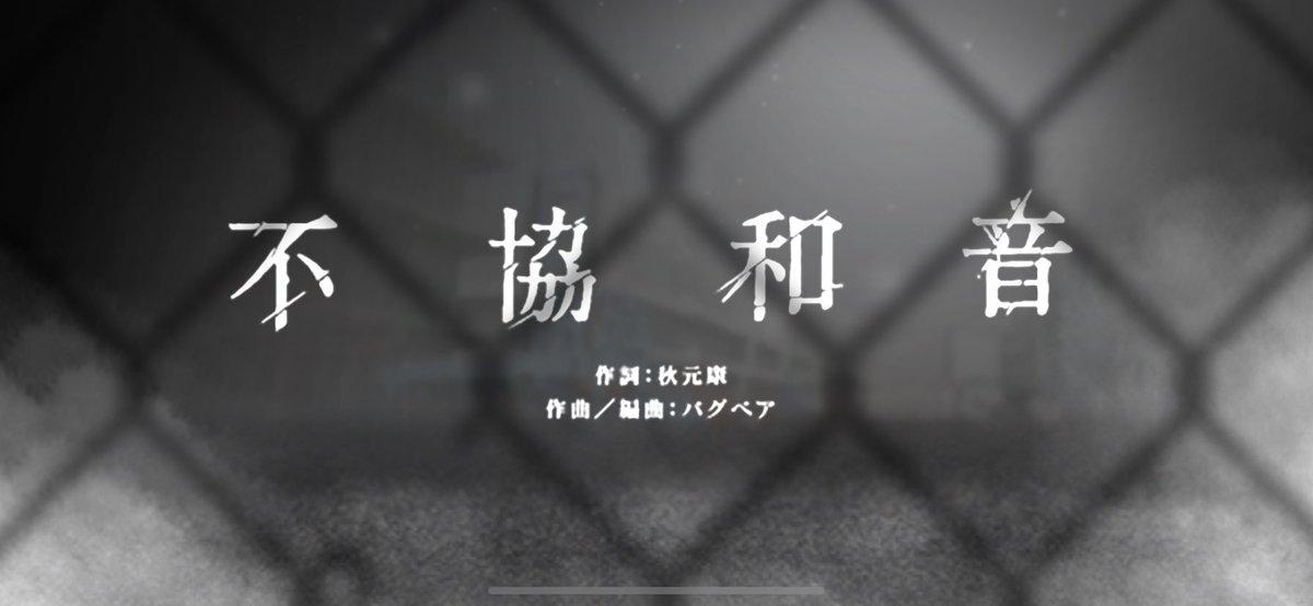 ユニゾン エアー 不協和音 UNI'S ON AIR(ユニゾンエアー )|櫻坂46・日向坂46