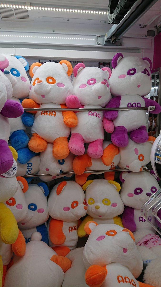 【景品情報】 #AAA から #え~パンダ のぬいぐるみが登場! BIGサイズのぬいぐるみとなります!! #ソユー発寒 #発寒イオン #発ジャ #札幌 #発寒 #ゲーセン https://t.co/KYV7fI7LcI