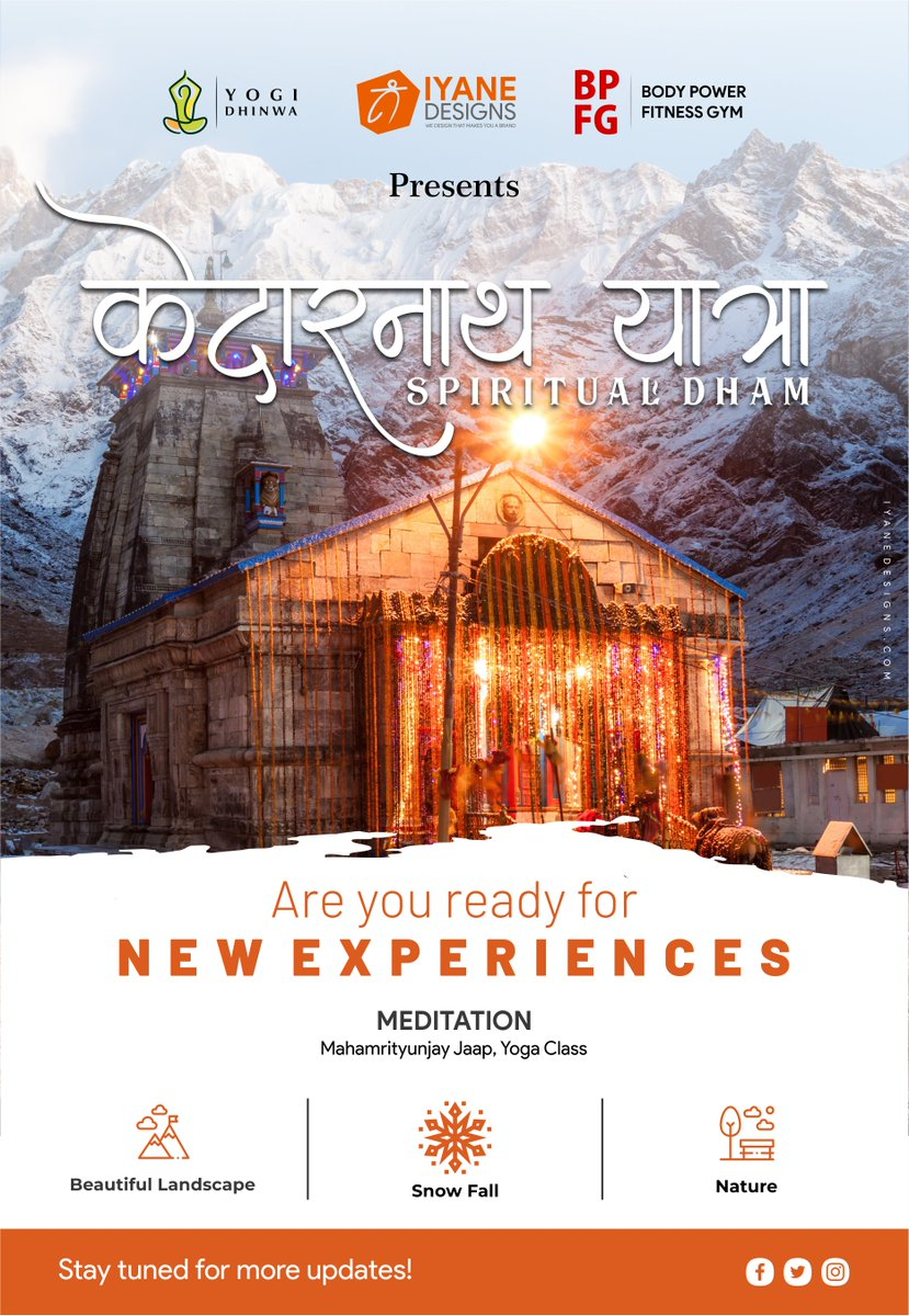 We are happy to announce that: We are going to organize #kedarnath Yatra. This journey will be completed with excellent care and very limited people in the Corona era.  Stay connected with us for more info. about this trip.  #Iyane #Iyanedesigns #kedarnathtemple #travel https://t.co/3DtH8WMcnx