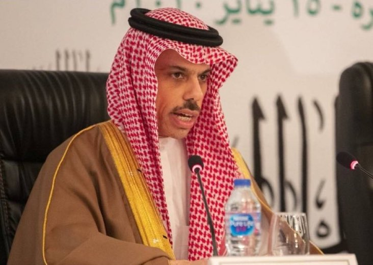 وزير الخارجية السعودي  الأمير فيصل بن فرحان: نتطلع لحل #الأزمة_الخليجية بالتعاون  «مع إخواننا القطريين»    #الازمة_الخليجية https://t.co/9FbJBATl2v