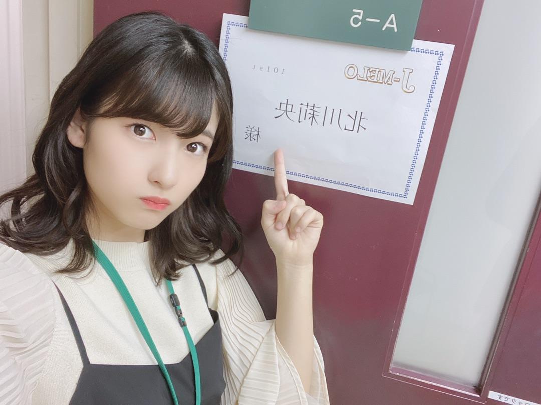 【15期 Blog】 『J-MELO』さん出演させていただきます!! 北川莉央: ٩( ᐛ…  #morningmusume20 #ハロプロ