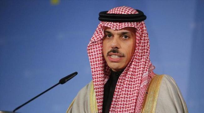 #وزير_الخارجية_السعودي فيصل بن فرحان ، يؤكد في تصريح له :  أن أزمة #اليمن هي بسبب مليشيات #الحوثي_الإرهابية ودعم #إيران لها. https://t.co/OLZcXAWWm4