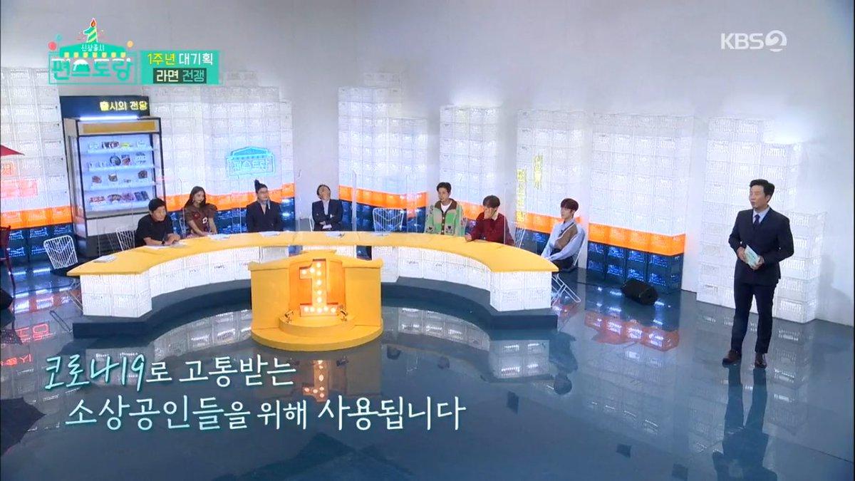 圆佑 On Twitter Wonwoo And Seungkwan On Kbs2 Stars Top Recipe At Fun Staurant Pledis 17