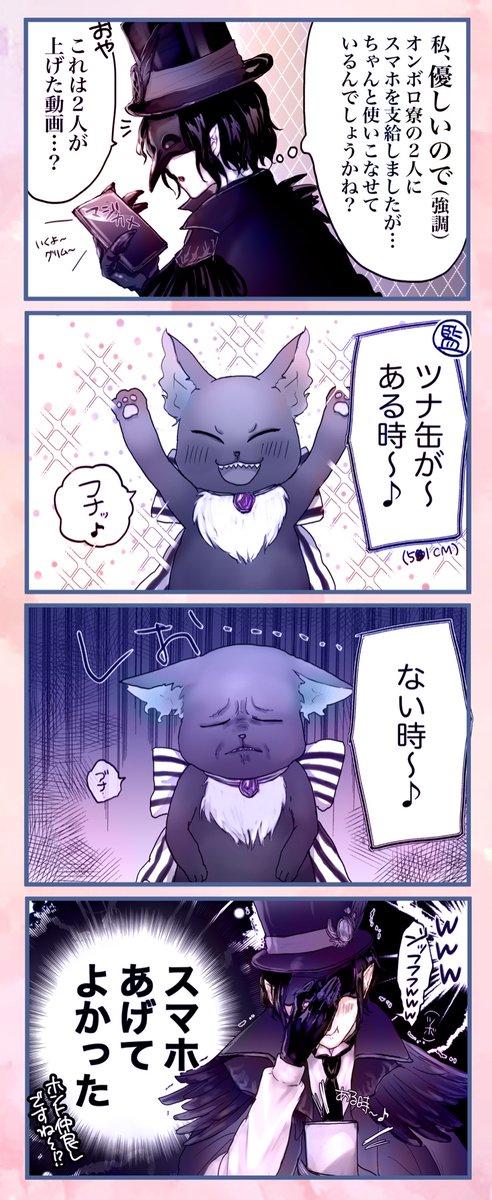ツナ缶ある時ない時(グリ監なかよし漫画)