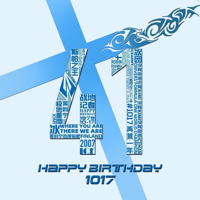 Happy Birthday to Kimi Raikkonen!  Hyvää syntymäpäivää to Kimi Räikkönen!