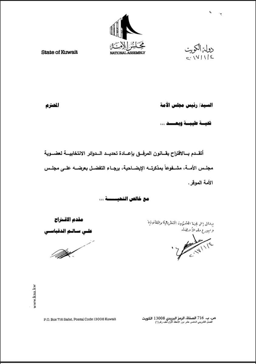 نموذج عقد عمل خادمة فلبينية الكويت