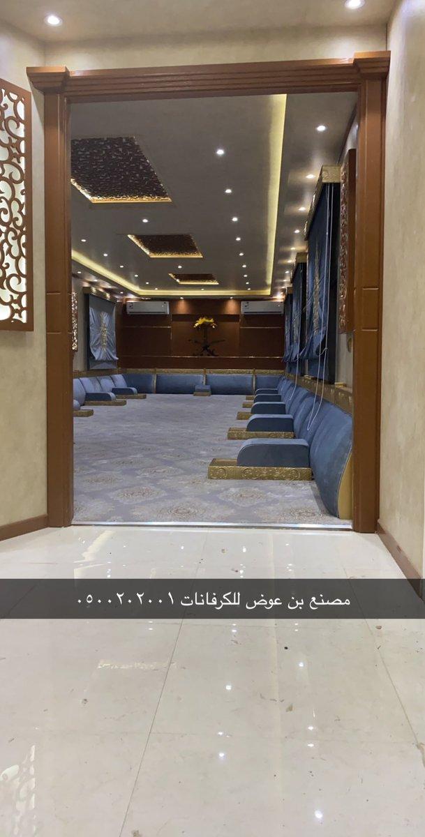 مصنع بن عوض للكرفانات Bin Awadh2 Twitter