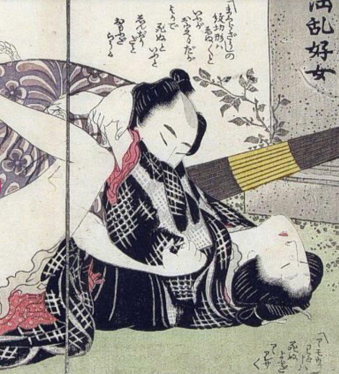 江戸 時代 出産