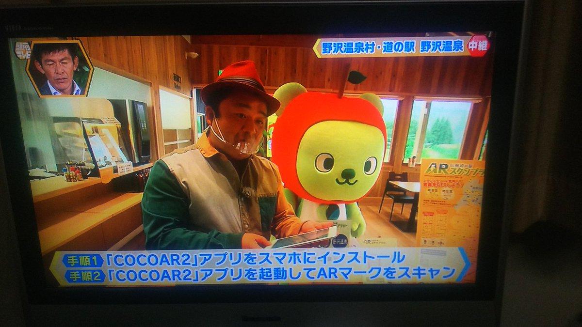 今日のアルクマとヤポンさん  その2。 #駅前テレビ #アルクマ #ヤポンスキーこばやし画伯 https://t.co/P1YRJ0Qd9F