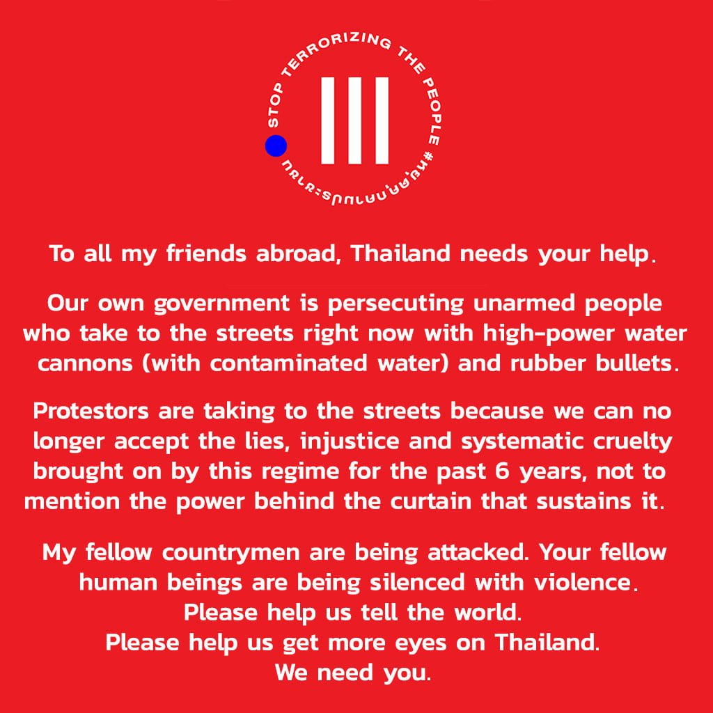 Chulalongkorn University alumni translated the current situation into multi languages. We truly hope for your attention on #whatishappeninginthailand and please spread this issue throughout the world. 1. English 2. German 3. Russian 4. 日本語 (Japanese)