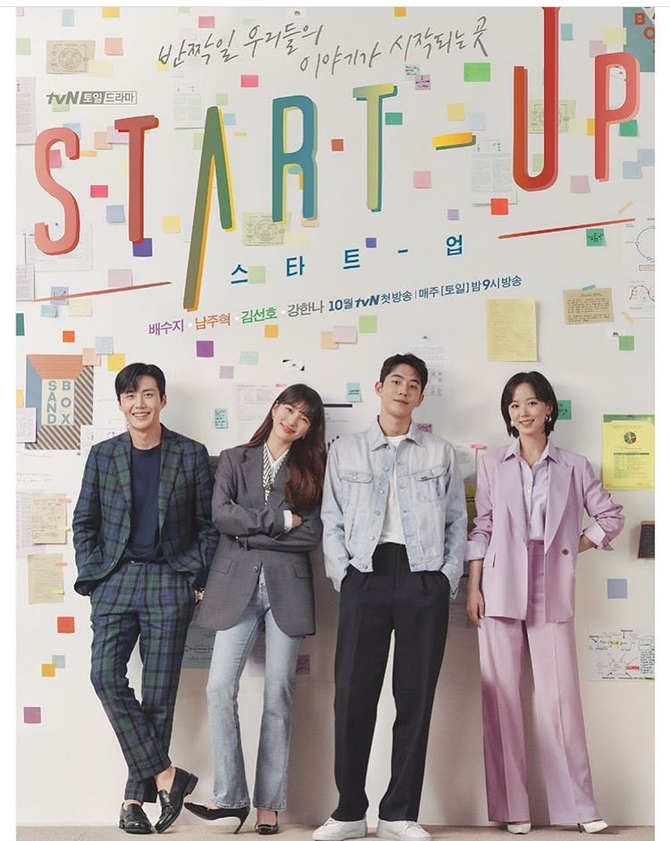 Good morning it's finally D-Day for TVN's #StartUp and OCN's #Search 🎉💛  After months of waiting it's finally here! https://t.co/SNHhjCv6R4