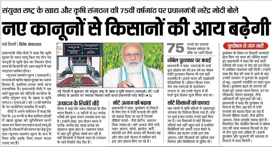 नए कानून से किसानों की आय बढ़ेगी।