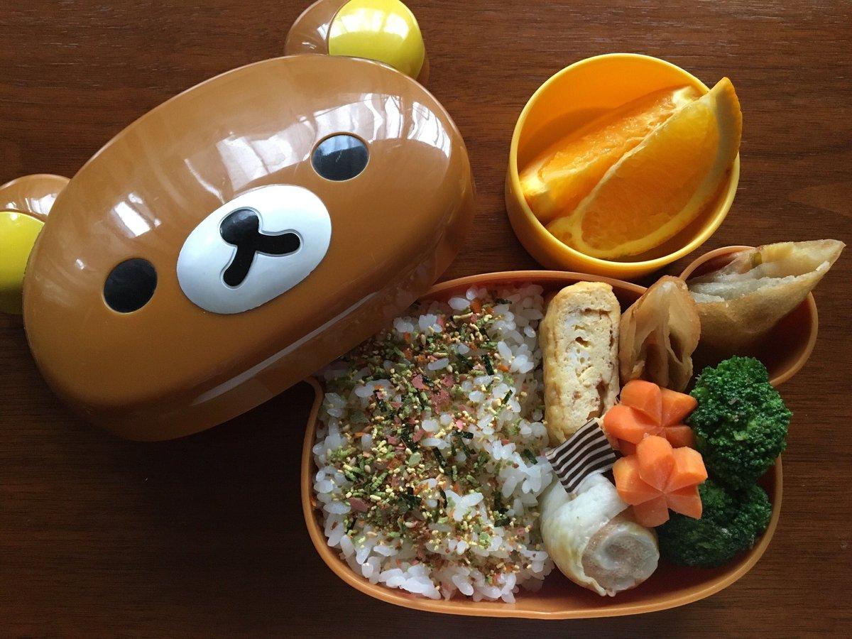 息子の #お弁当・春巻(冷凍食品)・玉子焼き・ブロッコリーのゴマだれ和え・人参・ちくわくるくる(たらこマヨ) ・オレンジ