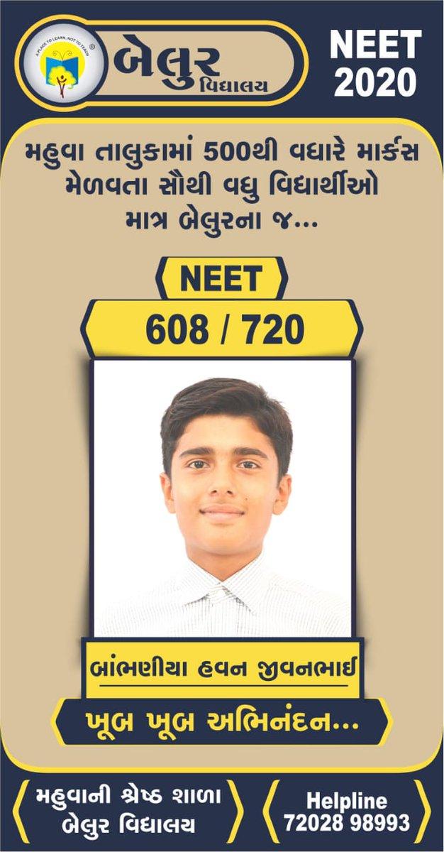 NEET-2020માં શ્રેષ્ઠ પરિણામ 🎓 NEET-2020માં 608 માર્ક્સ સાથે ટોપ પર બેલુર બર્ડઝ. 🏆NEET-2020માં અનેરી સિદ્ધિ: મહુવામાં 500+ માર્ક્સ મેળવતા સૌથી વધારે વિદ્યાર્થીઓ. શ્રેષ્ઠ પરિણામ મેળવવા બદલ અભિનંદન. @sandeshnews @divyabhaskar  #NEET #UG #NTA #Best #Result #Science #school #Belur https://t.co/2tVE51nlgU